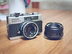 camera-1248682__180 (1)